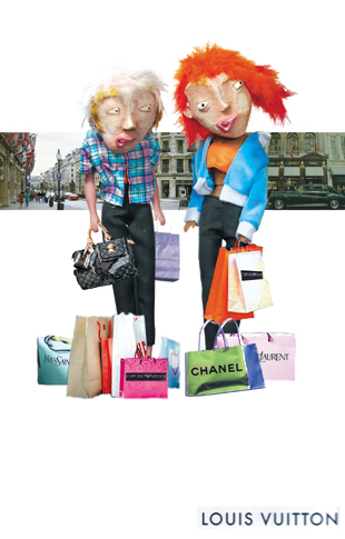 shop - zine page 9 - blog. Neil Hughes Puppet Illustration.